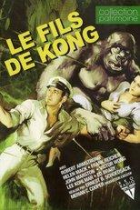 """Affiche du film """"Le Fils de Kong"""""""