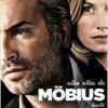 Möbius (2013) - 4/10