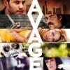 Savages (2012) - 6.5/10