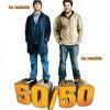 50/50 (2011) - 7/10