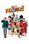 """Affiche du film """"Les Profs 2"""""""