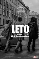 """Affiche du film """"L'Eté"""""""
