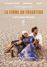 """Affiche du film """"La femme du fossoyeur"""""""