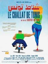 """Affiche du film """"Le challat de Tunis"""""""